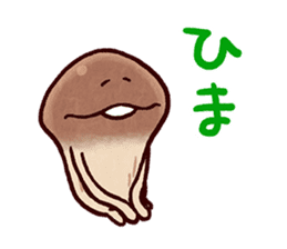 My neighbor NAMEKO. sticker #10665696