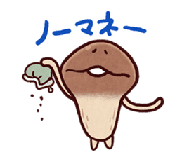 My neighbor NAMEKO. sticker #10665697
