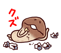 My neighbor NAMEKO. sticker #10665699