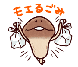 My neighbor NAMEKO. sticker #10665700