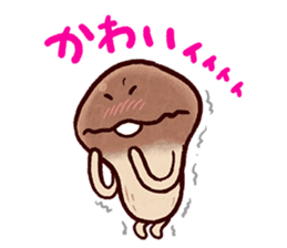 My neighbor NAMEKO. sticker #10665706