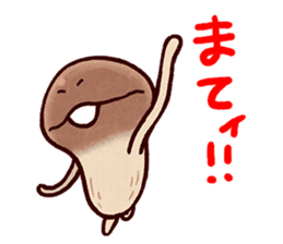 My neighbor NAMEKO. sticker #10665707