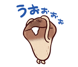 My neighbor NAMEKO. sticker #10665712