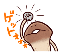 My neighbor NAMEKO. sticker #10665714