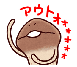 My neighbor NAMEKO. sticker #10665716