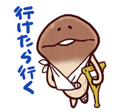 My neighbor NAMEKO. sticker #10665720