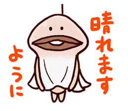 My neighbor NAMEKO. sticker #10665722