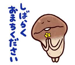 My neighbor NAMEKO. sticker #10665726