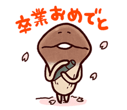My neighbor NAMEKO. sticker #10665727