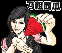 Mr. Chrysanthemum6-summer time sticker #10668098