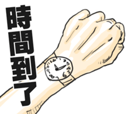 Mr. Chrysanthemum6-summer time sticker #10668118