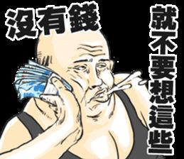 Mr. Chrysanthemum6-summer time sticker #10668124