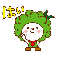 Vegetables sticker every day