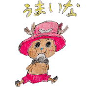 สติ๊กเกอร์ไลน์ ONE PIECE stamp created with child