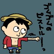 สติ๊กเกอร์ไลน์ ONE PIECE x Yuji Nishimura