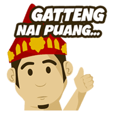 Batak Nauli Language sticker #10689077