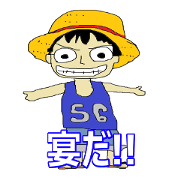 สติ๊กเกอร์ไลน์ shunbo-'s Sticker ONE PIECE ver 6