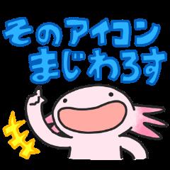 Axolotl ver.2