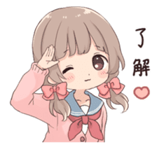 Usagikei kanojo sticker 2nd sticker #10696384