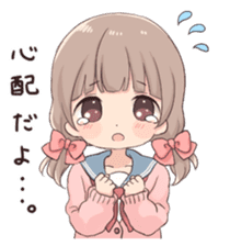 Usagikei kanojo sticker 2nd sticker #10696391