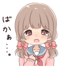 Usagikei kanojo sticker 2nd sticker #10696394