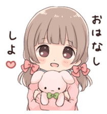 Usagikei kanojo sticker 2nd sticker #10696396