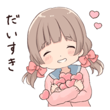 Usagikei kanojo sticker 2nd sticker #10696401