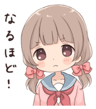 Usagikei kanojo sticker 2nd sticker #10696408