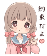 Usagikei kanojo sticker 2nd sticker #10696415