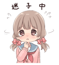 Usagikei kanojo sticker 2nd sticker #10696418