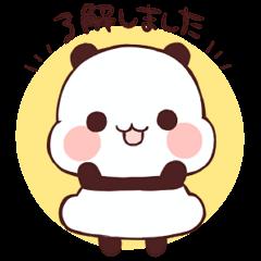 Keigo Panda