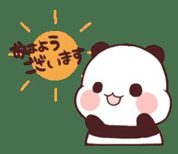 Keigo Panda sticker #10699752