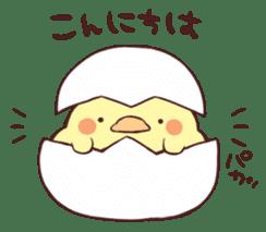 Keigo Panda sticker #10699753