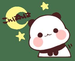 Keigo Panda sticker #10699754