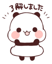 Keigo Panda sticker #10699757