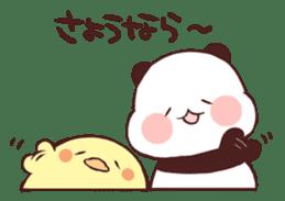 Keigo Panda sticker #10699771