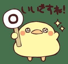 Keigo Panda sticker #10699772