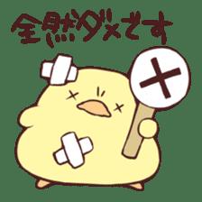 Keigo Panda sticker #10699773