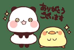 Keigo Panda sticker #10699776