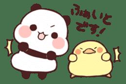 Keigo Panda sticker #10699777
