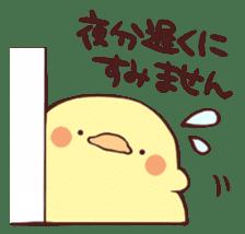 Keigo Panda sticker #10699782