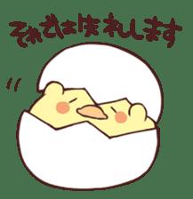 Keigo Panda sticker #10699783