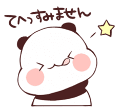 Keigo Panda sticker #10699788