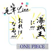 สติ๊กเกอร์ไลน์ Shodo Line_ONE PIECE Character lines No1