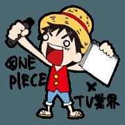 สติ๊กเกอร์ไลน์ ONE PIECE character's TVindustry Sticker