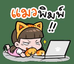 Nom Yen !! sticker #10703401