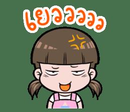 Nom Yen !! sticker #10703404