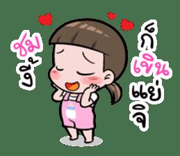 Nom Yen !! sticker #10703405