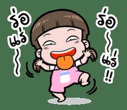 Nom Yen !! sticker #10703412