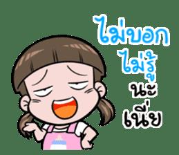Nom Yen !! sticker #10703417